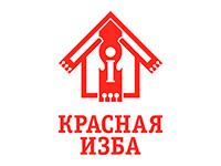 Велосипедный Великий Новгород: новая точка проката велосипедов открывается в центре города