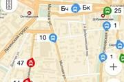 Яндекс.Транспорт стал доступен еще в десятке городов России