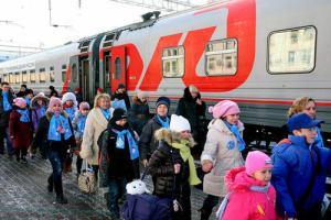 Россия: РЖД начинает давать 50-процентную скидку для детей