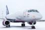 «Аэрофлот» объяснил регулярные отмены рейсов метеоусловиями