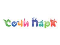 В День Лабиринта Сочи Парк анонсировал 3 новых аттракциона