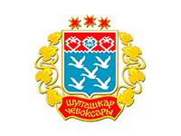 Открытие резиденции Деда Мороза в г. Чебоксары