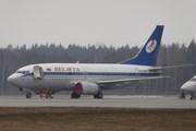 Belavia будет чаще летать из Минска в подмосковный Жуковский