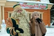 Резиденция татарского Деда Мороза открыта для туристов
