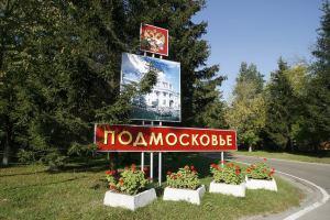 Россия: Музеи Подмосковья в Татьянин день пустят студентов бесплатно