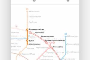 Московский метрополитен создаёт туристические маршруты