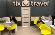Fix Travel – выбор доступных путешествий по фиксированной цене