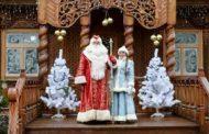 В Беловежской пуще Снегурочка встретится со Стужей, Вьюгой и Метелицей