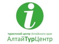 Алтайтурцентр подготовил схему главной площадки праздника «Алтайская зимовка»